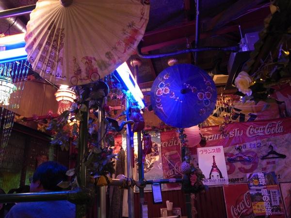 下北沢で本場タイ料理なら、バーン・キラオへゴー!