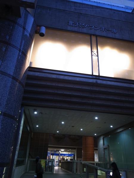 タウンホール玄関