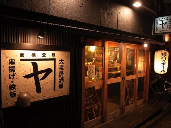 飲み物が1杯30円!下北沢カドヤの3周年キャンペーンがすごかった