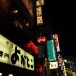 渋谷の焼き鳥・テツがうまい