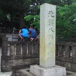 北澤八幡神社は御朱印帳が買えるよ!御朱印もいただきました〜