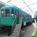 区民センターやカフェが併設する世田谷線の宮の坂駅が気になる