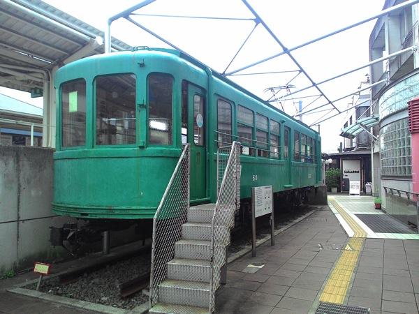 宮の坂の玉川電車