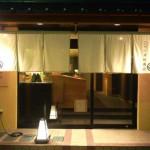 みうら下北沢三浦鮮魚店で販売・ホールスタッフ募集。まかない付きで時給千円から