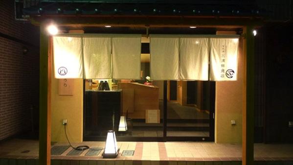 みうら下北沢三浦鮮魚店で販売・ホールスタッフ募集中です