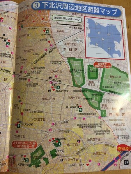 下北沢周辺地区避難マップ1