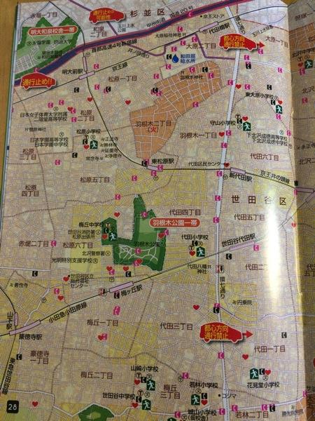 下北沢周辺地区避難マップ2